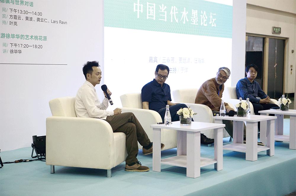 2017高端藝術論壇